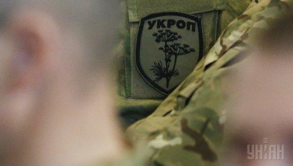 Шеврон с надписью Укроп