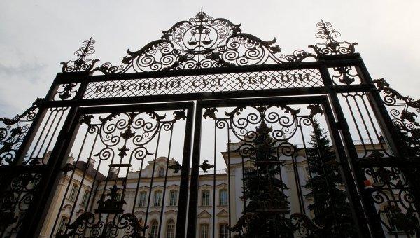 Верховный суд Киева