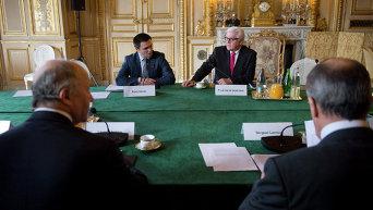 Глава МИД Украины Павел Климкин и глава МИД Германии Франк-Вальтер Штайнмайер на встрече в Париже