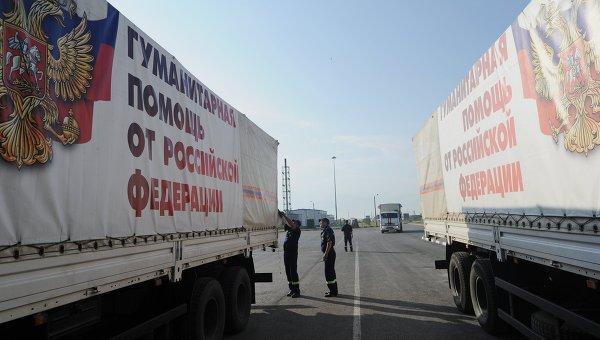 Отправка гуманитарного конвоя из РФ для Донбасса. Архивное фото