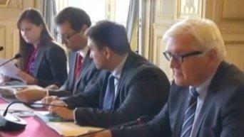 Итоги переговоров в Париже
