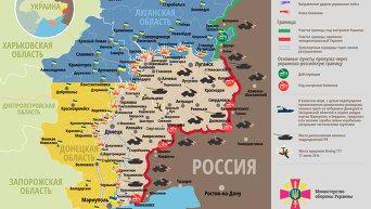 Ситуация в зоне АТО на 24 июня. Карта СНБО