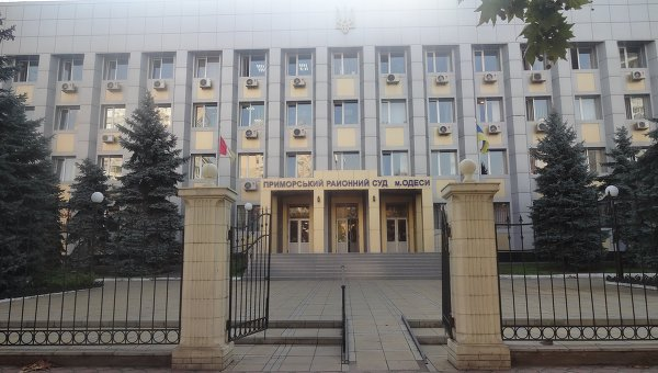 ВУкраинском государстве выписали рекордный штраф занерастаможенное авто