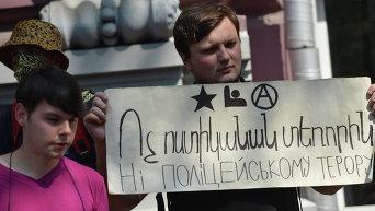 Митинг в Киеве в поддержку протестов жителей Еревана