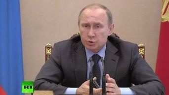 Путин: при текущих ценах на нефть РФ не может предоставлять прежнюю скидку на газ Украине. Видео