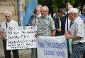 Пикет под стенами Администрации президента против нового закона о местных выборах