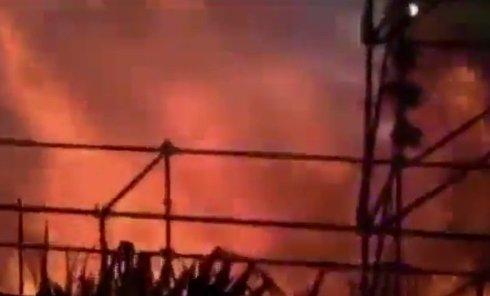 Взрыв в парке Тайваня. Видео