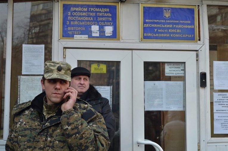 Отправка призывников Деснянского района Киева