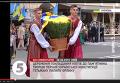 Церемония возложения цветов к памятнику творцу первой Конституции