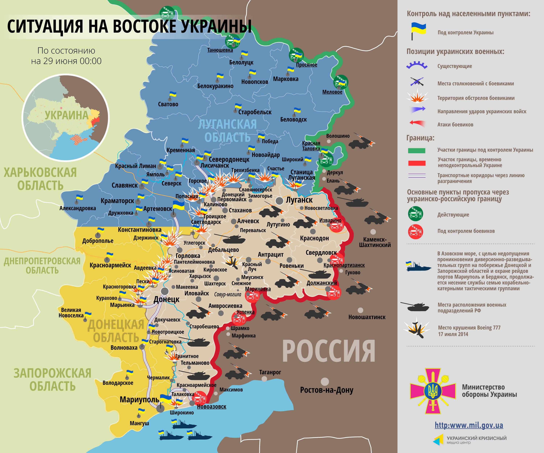 Ситуация в зоне АТО на 29 июня. Карта СНБО