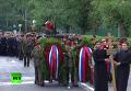 Похороны бывшего премьера РФ Евгения Примакова. Видео