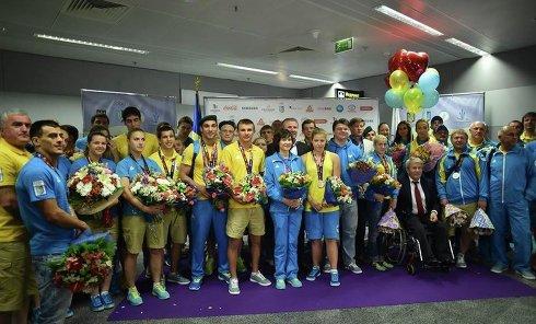 Возвращение украинских спортсменов с Европейских игр в Баку