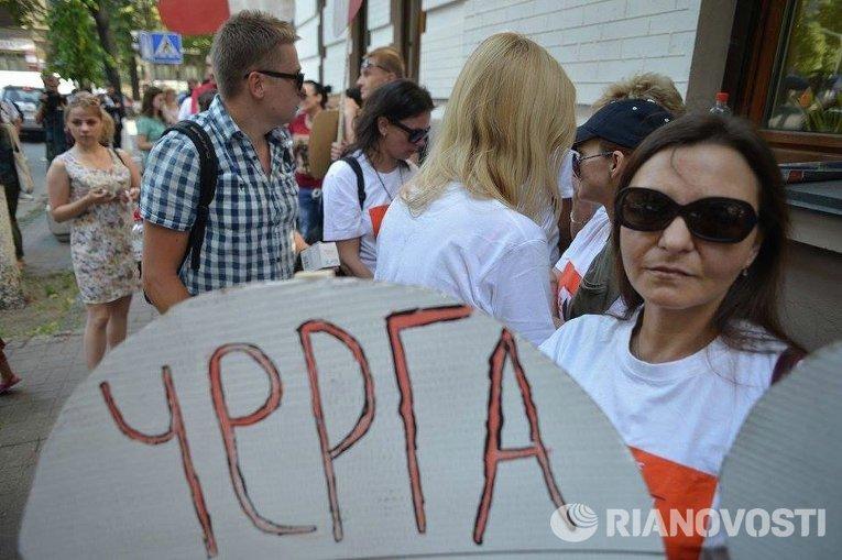 Митинг с требованием отставки Квиташвили у Кабмина