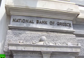 Греческие пенсионеры: мы не знаем, что ждет нас в будущем
