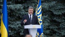 Президент Украины Петр Порошенко презентует проект изменений в Конституцию, 1 июля 2015 г.