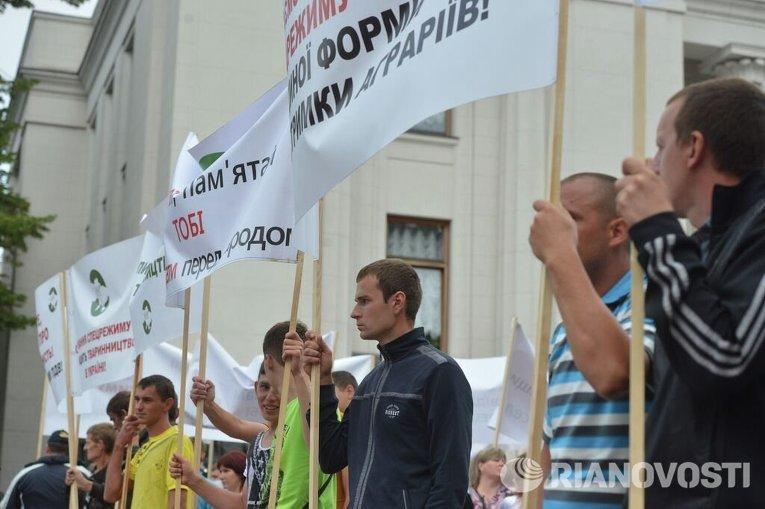Митинг аграриев под Верховной Радой