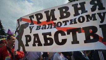 Митинг Финансового майдана под Радой