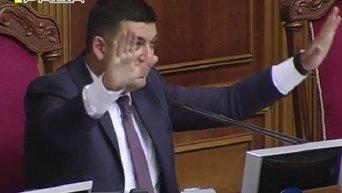 Рада голосует за закон о реструктуризации валютных кредитов для населения