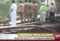 Крушение поезда в Пакистане