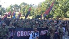 Марш добровольческих батальонов