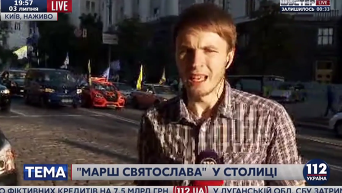 В Киеве проходит марш добровольческих батальонов