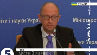 Яценюк рассказал о скандальном законе Рады