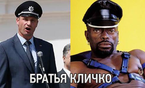 Фотожаба на Виталия Кличко в полицейской фуражке