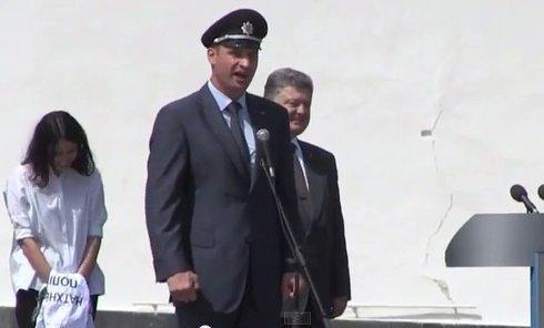 Порошенко и Яценюк смеются над Кличко из-за полицейской фуражки