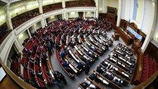 Верховная Рада. Архивное фото