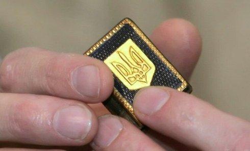 Миниатюрная Конституция Украины. Архивное фото