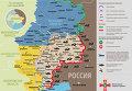 Ситуация в зоне АТО на 5 июля. Карта СНБО