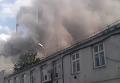 Авария на Кураховской ТЭС