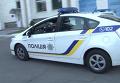 МВД показало, как работают патрульные полицейские в Киеве. Видео