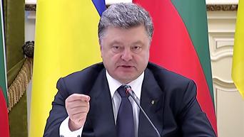 Порошенко о попытках построить газопровод в обход Украины