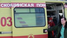 Скорая помощь в РФ