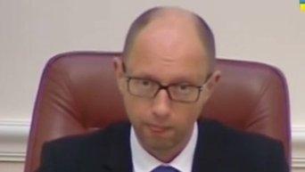 Ощадбанк в суде требует от России 15 млрд грн убытков