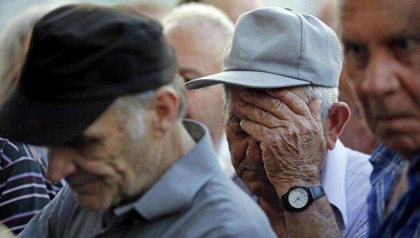 Отказ пенсионера от социальных доплат