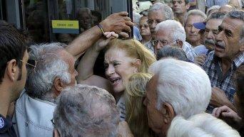 Очередь пенсионеров в Национальный банк Греции