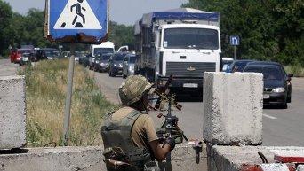 Блокпост ВСУ вблизи Донецка