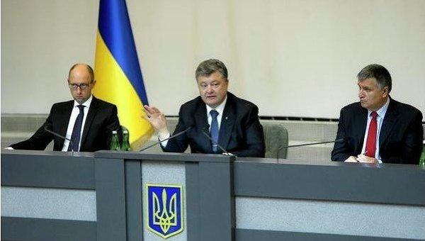 Петр Порошенко, Арсений Яценюк и Арсен Аваков на коллегии МВД