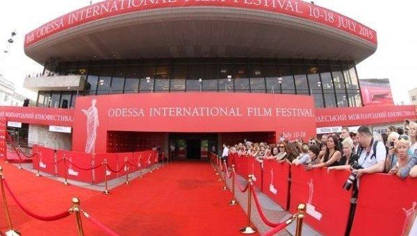 Международный кинофестиваль в Одессе