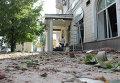 Новые разрушения в результате обстрела Донецка