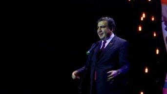 Речь Михаила Саакашвили на Одесском кинофестивале