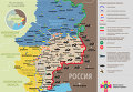 Ситуация в зоне АТО на 12 июля. Карта СНБО