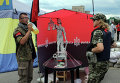 Правый сектор в Харькове требует отставки Авакова