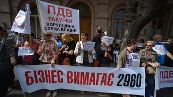 Митинг Защитим бизнес от НДС счетов