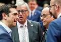 Премьер-министр Греции Алексис Ципрас, президент Европейской Комиссии Жан-Клод Юнкер, президент Франции Франсуа Олланд и премьер-министр Бельгии Шарль Мишель.