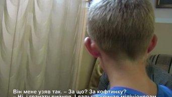 МВД обнародовало видео с показаниями мальчика-заложника. Видео