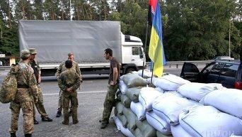 Правый сектор установил блокпост на Житомирской трассе