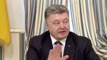 Президент о ситуации в Мукачево. Видео